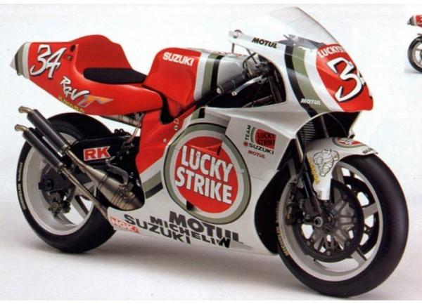 BIKE1995